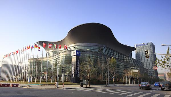 上海跨国采購会展中心