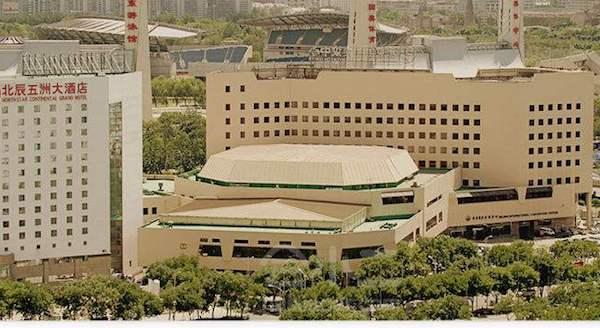 北京国際会議中心