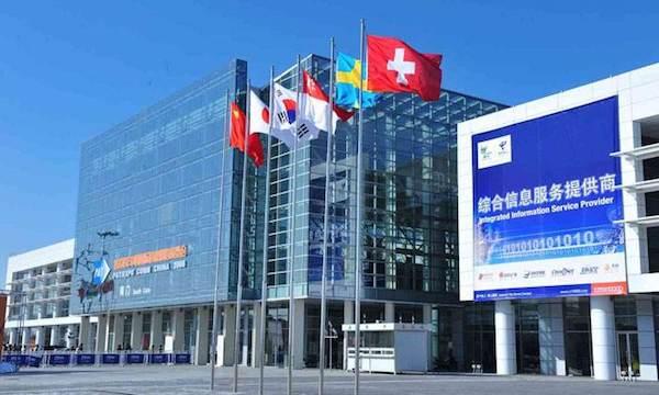 中国国際展覧中心(新館)