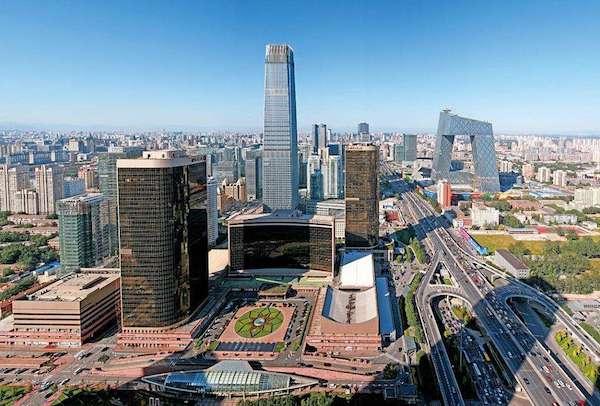 中国国際貿易中心